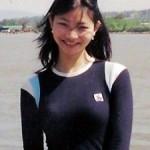 Carolyn Geh